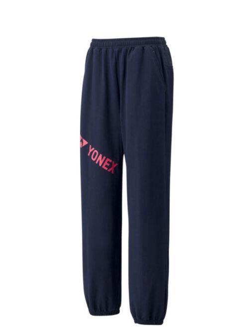 Yonex Pants 61014