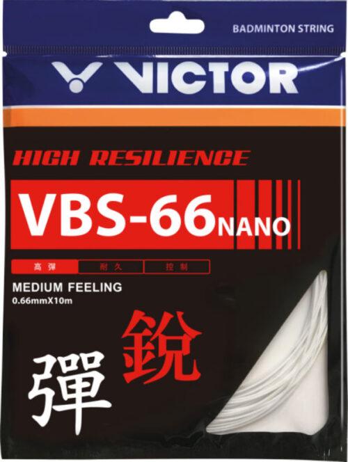 Victor VBS-66N