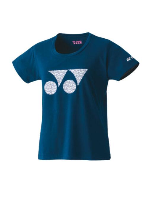 Yonex 16461ex blauw