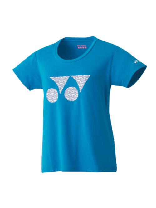 yonex 16461ex lichtblauw